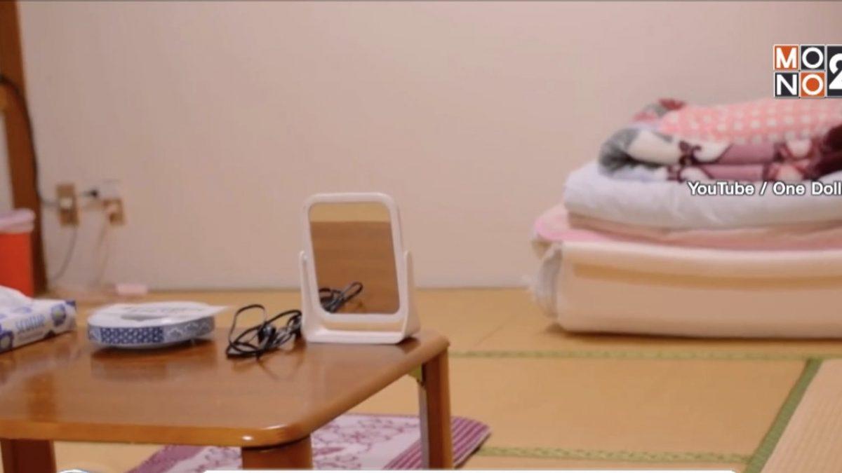 โรงแรมญี่ปุ่น 100 เยน แลกการถูกไลฟ์สด