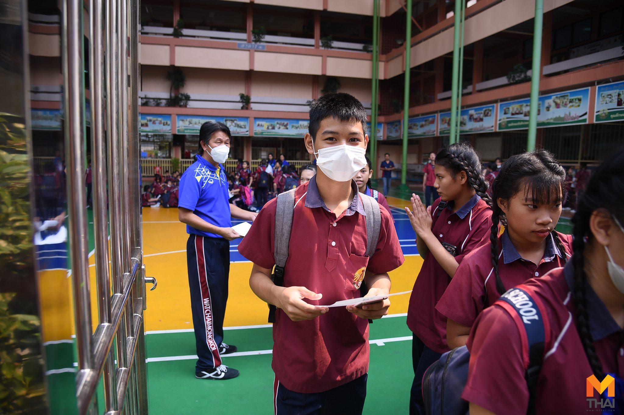 บรรยากาศโรงเรียนเมืองกรุง หลังผู้ว่าฯ สั่งปิดเรียนหนีฝุ่น