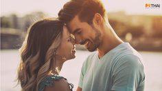 8 สัญญาณของผู้ชาย ที่บอกได้เลยว่า เขากำลังหลงคุณหนักมาก