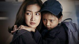 """""""Mother เรียกฉันว่าแม่"""" ซีรีส์ไทยหนึ่งเดียว คว้ารางวัลบทยอดเยี่ยมจากเวที 25th Asian Television Awards"""
