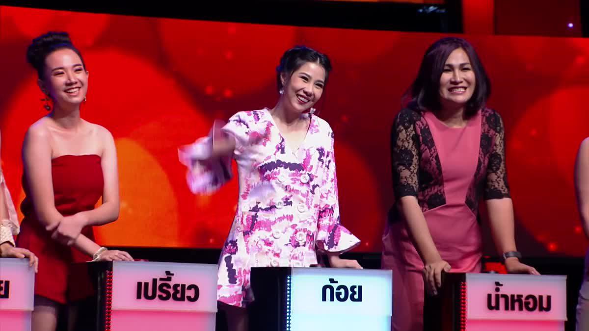 ชาลี & เป้ - Take Me Out Thailand ep.21 S11 (10 มิ.ย.60) FULL HD
