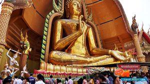 10 วัดทั่วไทย ไหว้พระปีใหม่ ใกล้ที่ไหนไปที่นั่น