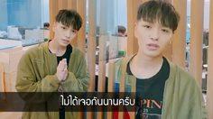 ไซม่อน โดมินิก ส่งข้อความอ้อนรัวๆ! 'คอนเสิร์ตใหญ่จัดที่ไทยก่อนเกาหลี!'