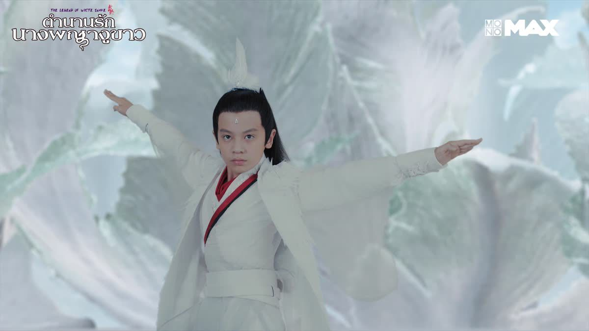 ปีศาจงูขาวสู้กับเทพนกกระเรียน | The Legend of White Snake ตำนานรักนางพญางูขาว
