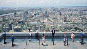 คิง เพาเวอร์ มหานคร กลับมาเปิดให้บริการจุดชมวิวดาดฟ้า  ที่สูงที่สุดในประเทศไทยอีกครั้ง ควบคู่การดำเนินตามมาตรการสุขอนามัยขั้นสูงสุด