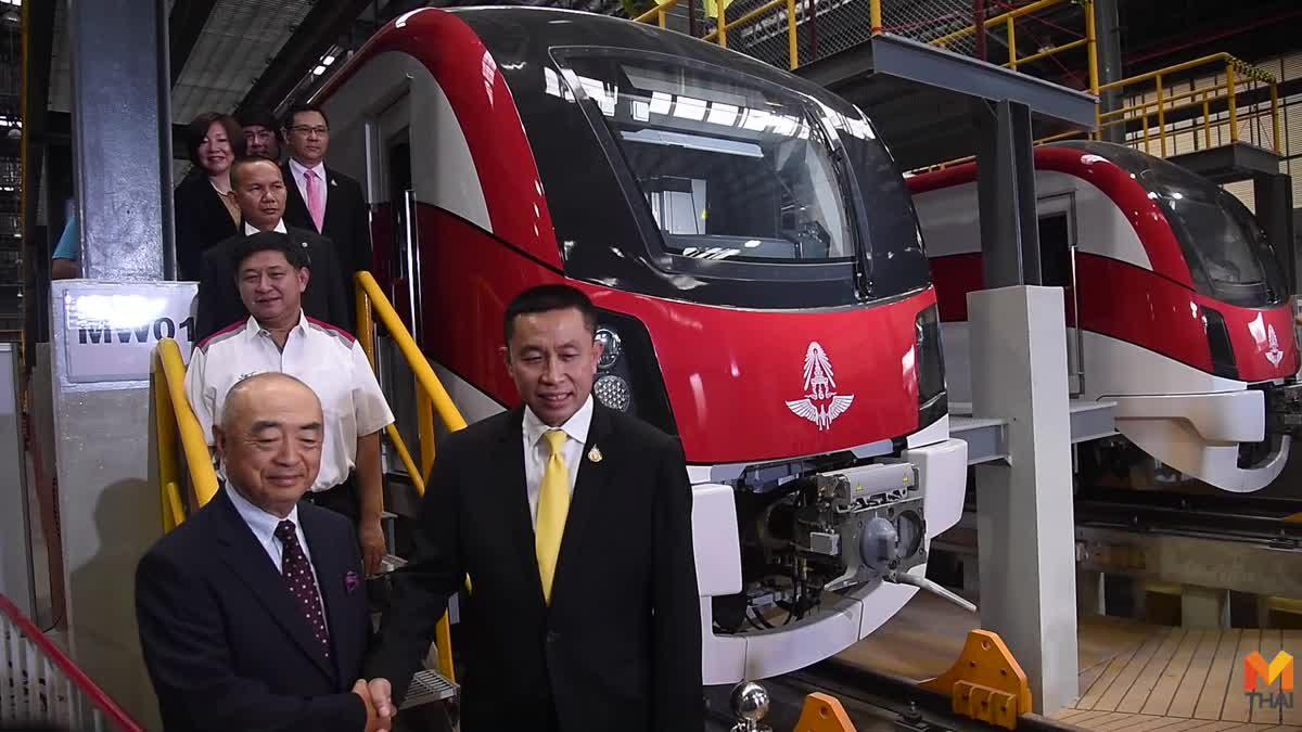 รฟท. เปิดตัวขบวนรถไฟฟ้าชานเมืองสายสีแดงล็อตแรก พร้อมเปิดให้บริการต้นปี 2564