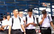 เปิดจุดอ่อนการศึกษาไทย