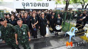 ภาพพสกนิกรไทย เข้าถวายบังคมพระบรมศพ วันที่ 2 (30 ต.ค.59)