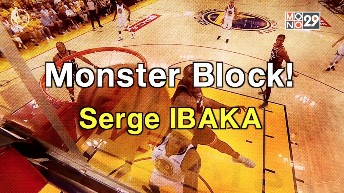 Monster Block! Serge IBAKA