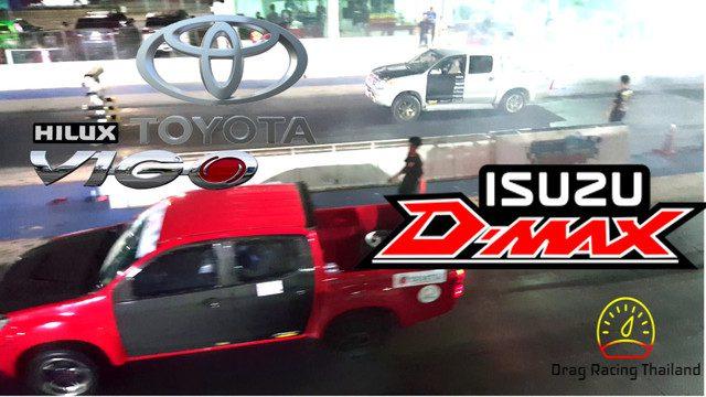 สีแดงแรงฤทธิ์ ISUZU D-MAX 4ประตู VS TOYOTA VIGO 4ประตู | Drag Racing Thailand