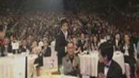 090911 Seoul International Drama Awards 2009 Part1 (3/5)