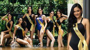 77 มิสแกรนด์ไทยแลนด์ อวดหุ่นโชว์ชุดว่ายน้ำ ขอคะแนนคณะกรรมการครั้งแรก จัดเต็มชุดใหญ่!