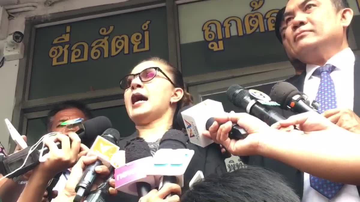 แม่สาวถูกเสาไฟล้มทับเข้าพบตำรวจ สน.ลุมพินี ถามความคืบ-ขอความเป็นธรรม