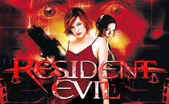 Resident evil ผีชีวะ