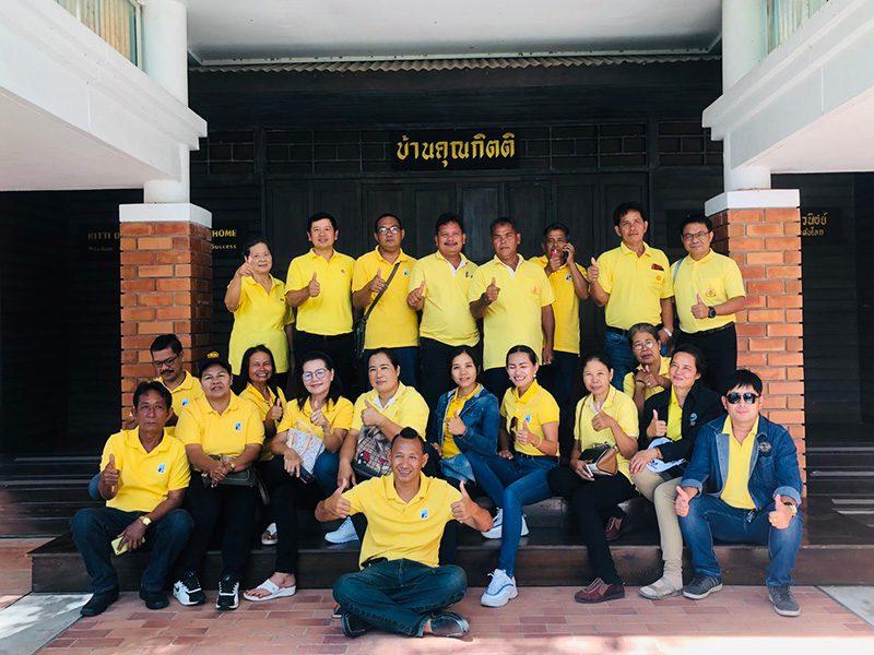 ผู้นำชุมชนตำบลท่าตูม ปราจีนบุรีเยี่ยมชมศูนย์การเรียนรู้บ้านคุณกิตติ