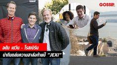 """อดัม เดวีน – โรสเบิร์น นำทีมถล่มความฮาล้นจอ ในหนังคอเมดี้สุดป่วนส่งท้ายปี """"JEXI"""""""