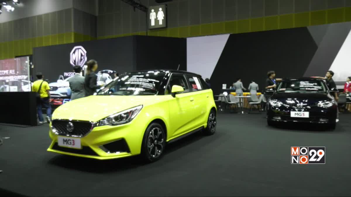 Fast Auto Show MG
