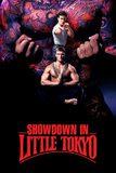 Showdown in Little Tokyo หนุ่มฟ้าแลบ กับ แสบสะเทิน