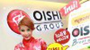 """สูตรพิเศษ! โออิชิ แซนวิช """"หมูซอสญี่ปุ่น"""""""