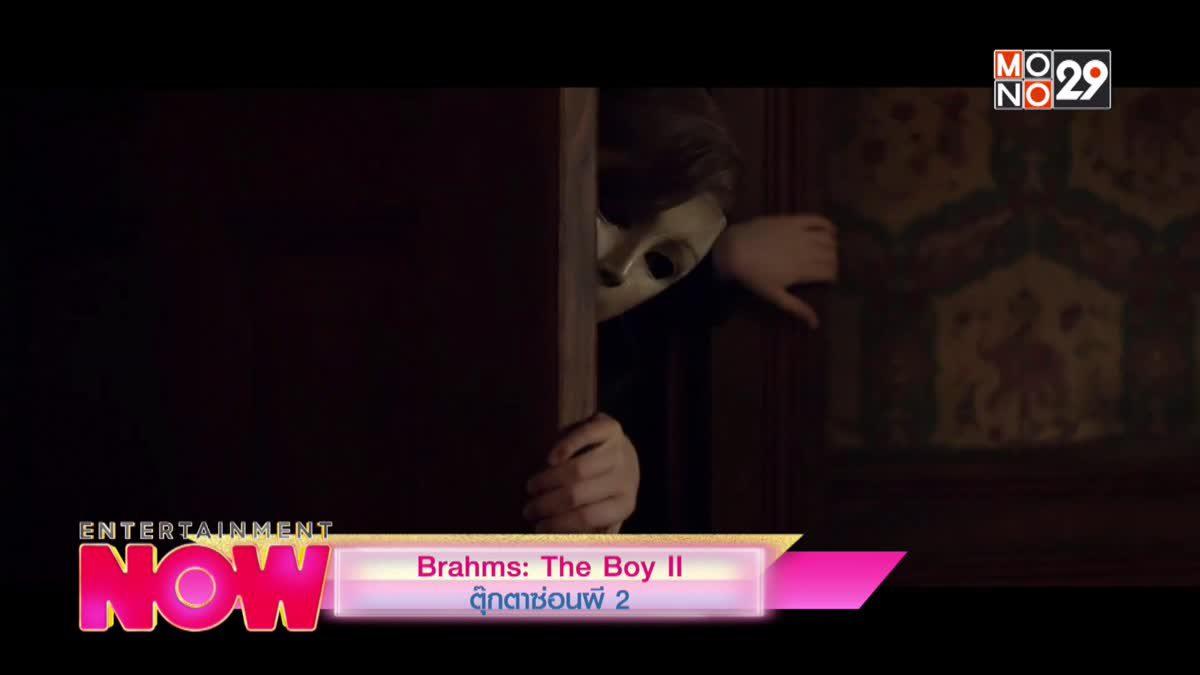 ฺBrahms: The Boy 2 ตุ๊กตาซ่อนผี 2