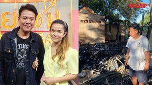 เจี๊ยบ เชิญยิ้ม ควงภรรยาเปิดใจเคราะห์ซ้ำ! ไฟไหม้บ้าน ธุรกิจขาดทุน ลูกน้องโกงเงินล้าน