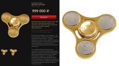 ก็ที่นี่รัสเซีย!! แฮนสปินเนอร์ ทำจากทองแท้ 100% ราคากว่า 570,000 บาท