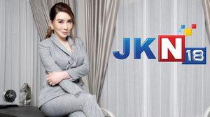 """ถอดรหัสเส้นทางหมื่นล้าน กว่าจะเป็น """"มาดามแอน"""" ผู้ชุบชีวิต NEW18 เป็น JKN18 ปั้นขึ้น TOP10 ทีวีดิจิทัลไทย!"""