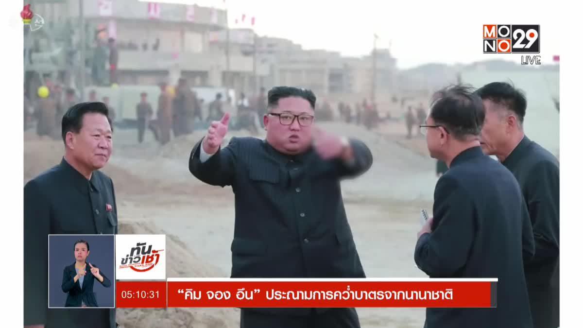 ผู้นำเกาหลีเหนือเตรียมเยือนกรุงโซล