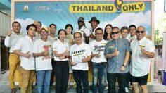 Thailand Only โปรเจ็กต์ขายขำ ชูท่องเที่ยว โดย 3 ค่ายยักษ์หนังไทย