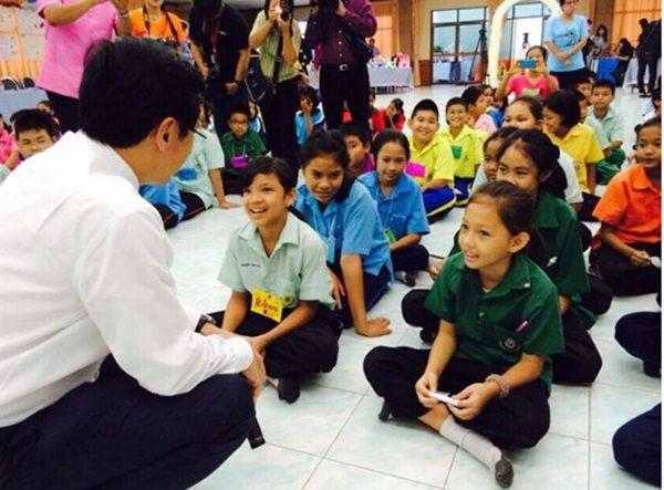 'จาตุรนต์' โพสต์วันครู เผยห่วงใยเห็นใจครูไทย ต้องเผชิญปัญหาท้าทาย