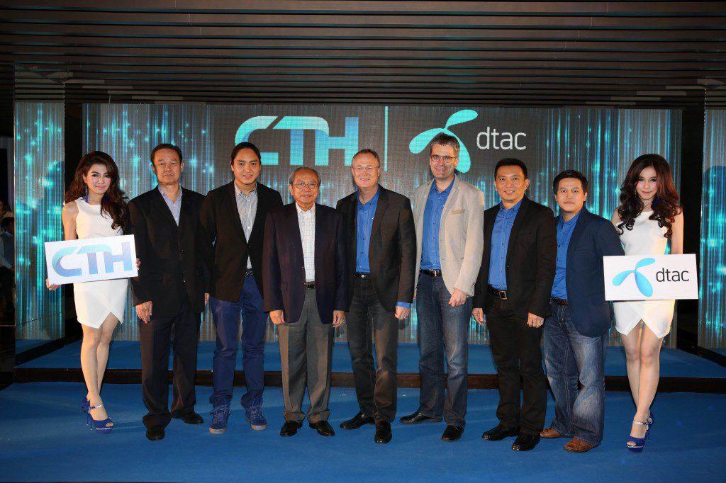 dtac & CTH 4