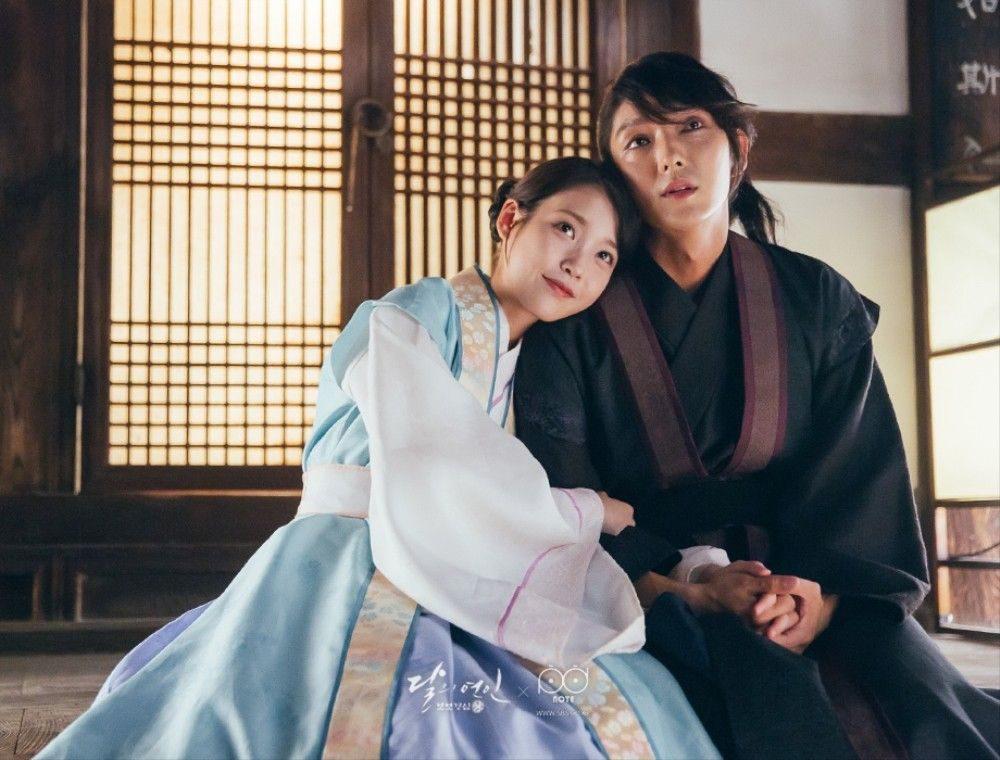 ไอยู - อีจุนกิ ใน Moon Lovers