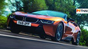 New BMW i8 Roadster เปิดราคาจำหน่ายในอังกฤษ เริ่มต้นที่ประมาณ 5 ล้านบาท