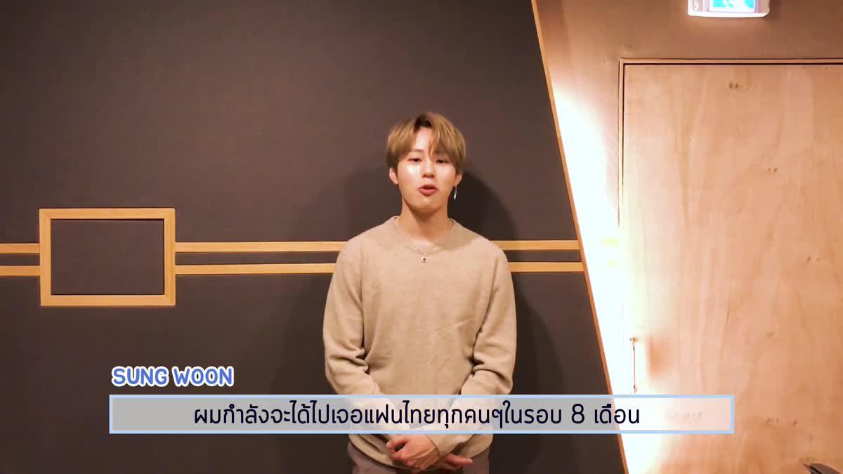 ฮา ซองอุน พร้อมกลับมาหาฮานึลไทย ใน K-POP FESTA IN BANGKOK