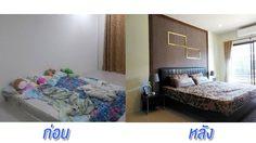 แต่งห้องนอน ด้วยตัวเอง สวยดูดีแถมยังประหยัดค่าใช้จ่ายอีกด้วย