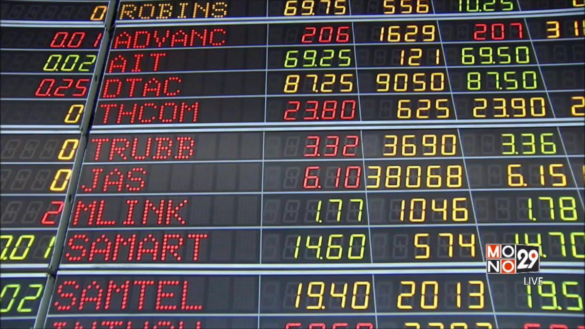หุ้นไทยเปิดตลาดลดลง 2.60 จุด