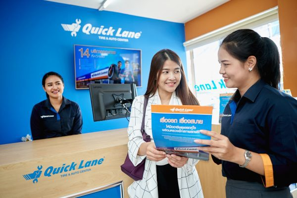 Quick Lane Tips