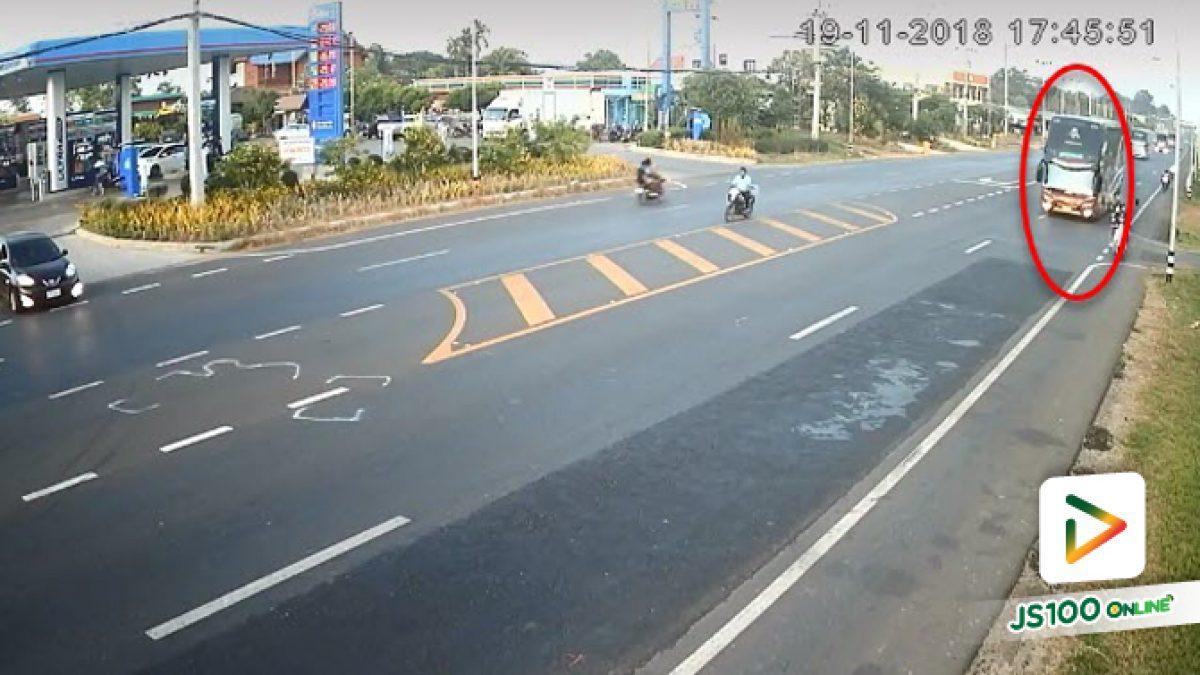 คลิปนาทีรถบัสซิ่งวิ่งเลนซ้าย เฉี่ยวท้ายจยย. คนขับกระเด็น จ.ร้อยเอ็ด (26-11-61)