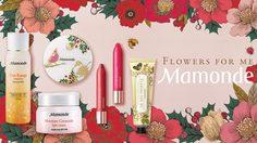 ไอเดียของขวัญปีใหม่สำหรับสาวๆ แพกเก็ตน่ารักๆ โดย Mamonde