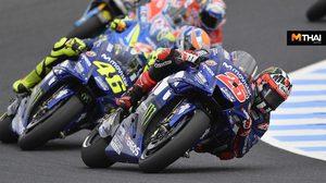 บีญาเลส ฟอร์มสุดร้อน แรงผงาดคว้าแชมป์ Moto GP รายการ ออสเตรเลียน จีพี