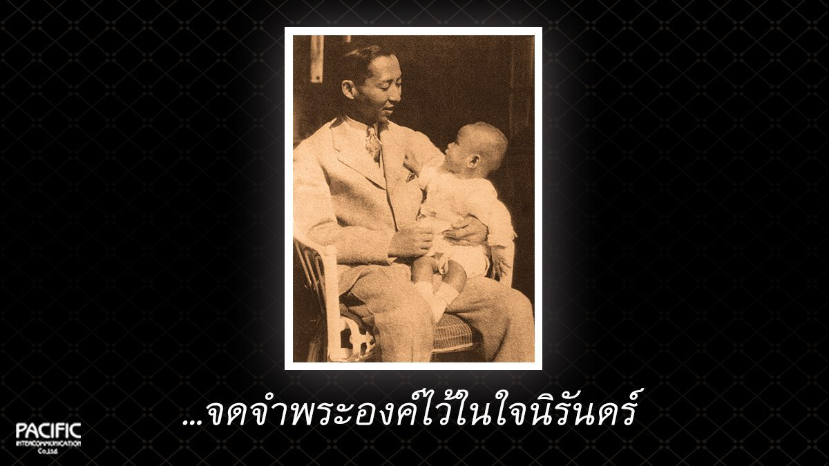 90 วัน ก่อนการกราบลา - บันทึกไทยบันทึกพระชนมชีพ