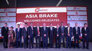 Compact Brake ผู้นำเทคโนโลยีด้านเบรกรถยนต์ ร่วมงานเอเชียเบรก 2017