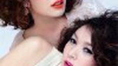 แฟชั่น สาวหวานซ่อนเปรี้ยว 2 สาว โฟร์ มด