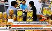 10 ธุรกิจแฟรนไชส์ไทยรุกตลาดอินโดนีเซีย