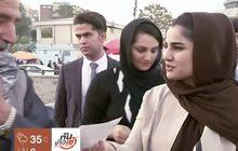 หญิงอัฟกันเริ่มมีบทบาททางการเมืองเพิ่มขึ้น