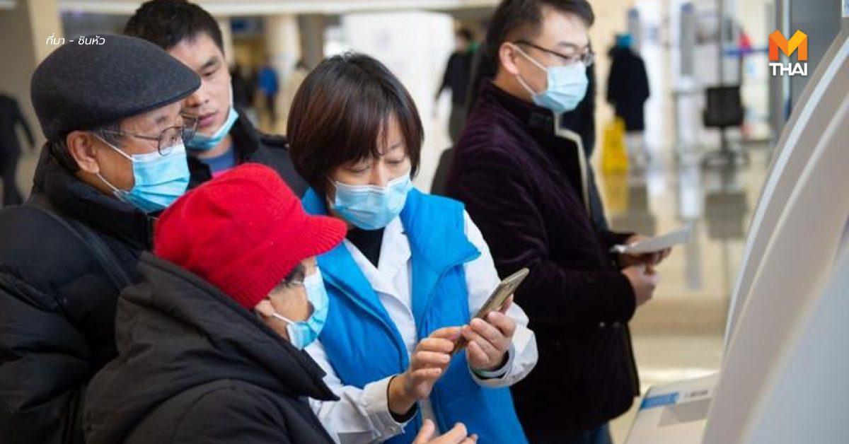 จีนกวาดล้าง 'ตลาดวัฒนธรรมออนไลน์' ลบเนื้อหาบูชาเงิน-ขัดศีลธรรม