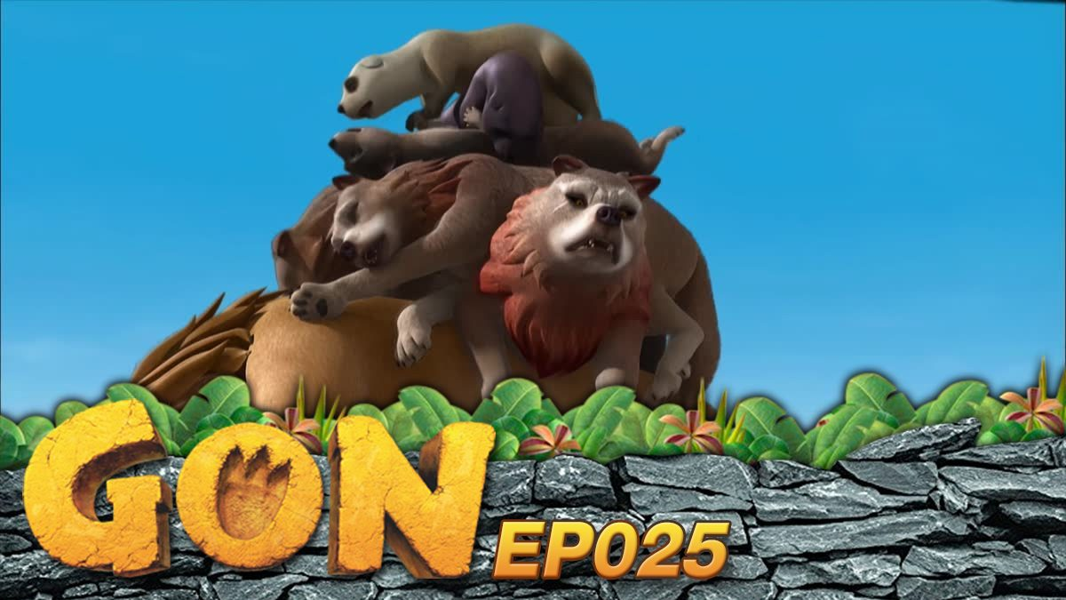 Gon EP 025