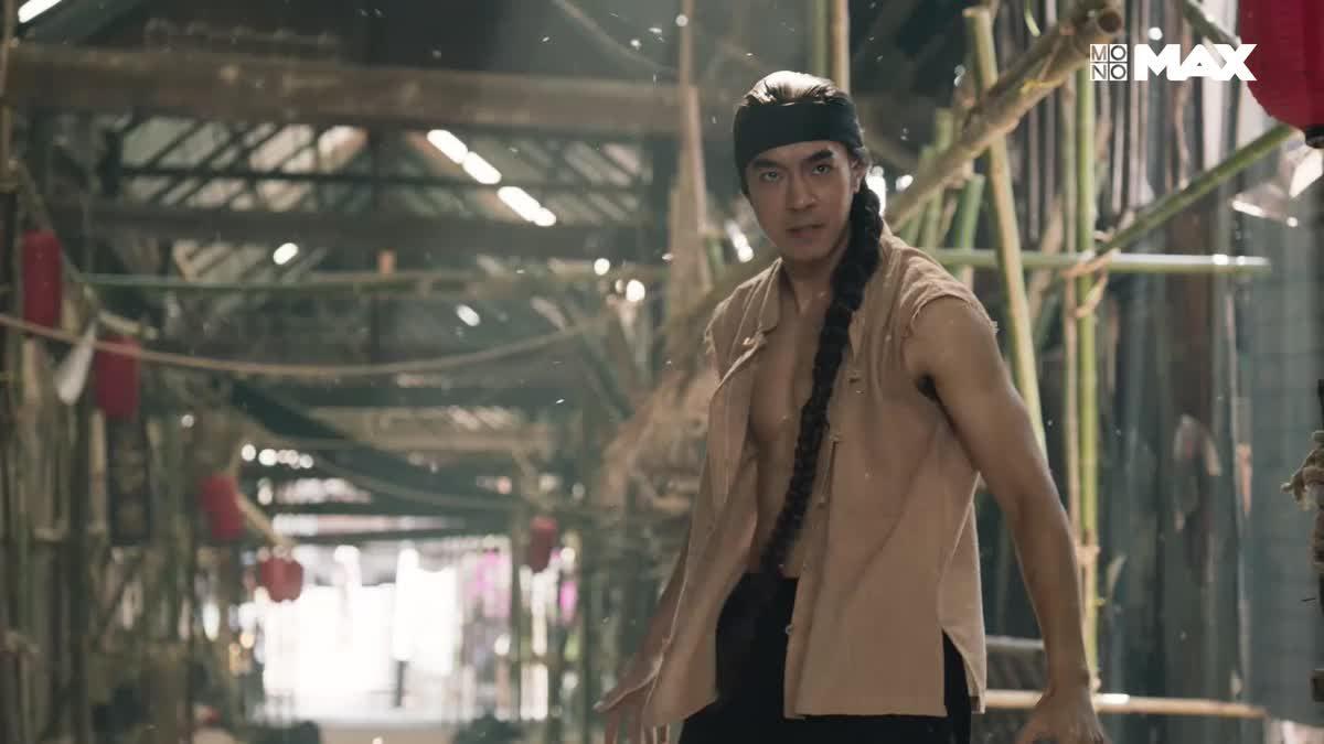 ไต้ฝุ่น KPN โชว์คิวกังฟูเป็นหวงเฟยหง | ฉากเด็ดหนัง สายบู๊ ฟัด จัด หนัก @Monomax