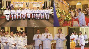กระทรวงมหาดไทย จัดพิธีรับพระราชทานเครื่องราชอิสริยาภรณ์ ชั้นสายสะพาย