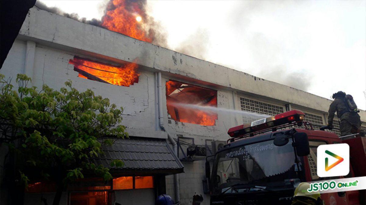 ระทึก! เหตุเพลิงไหม้โรงงาน ภายในซอยวัดสำโรงใต้ ถ.ปู่เจ้าสมิงพราย (21-04-2561)